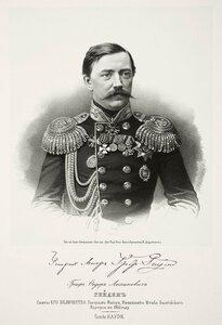 Граф Федор Логгинович Гейден, Свиты Его Величества генерал-майор