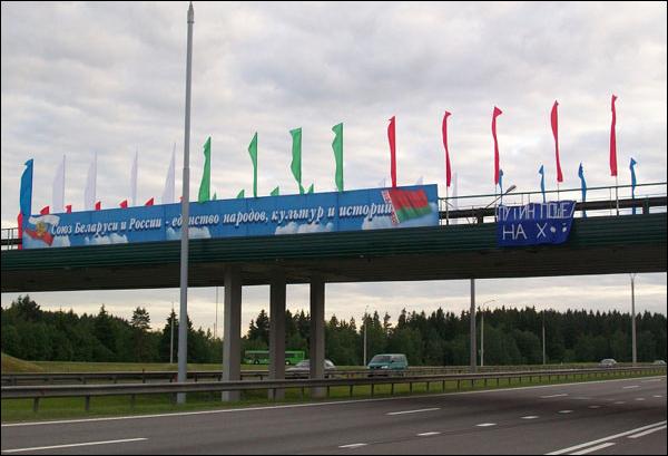 Темы размещения русской авиабазы в Республики Беларусь нет вповестке дня— Кремль