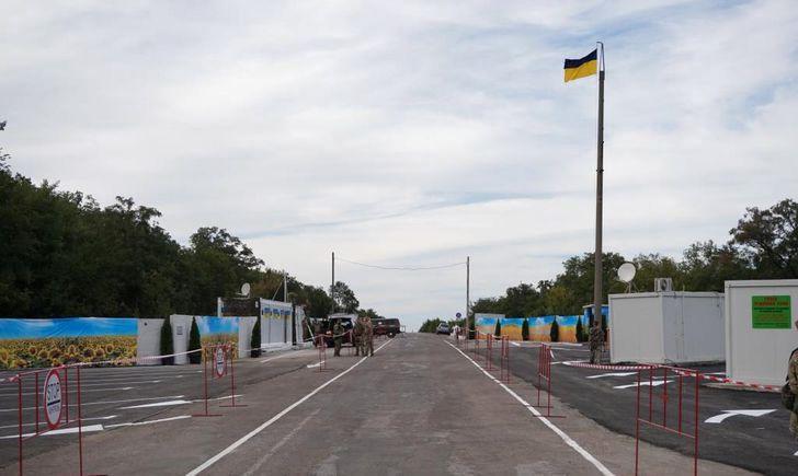 ВДонецкой области планируют переместить пункты пропуска