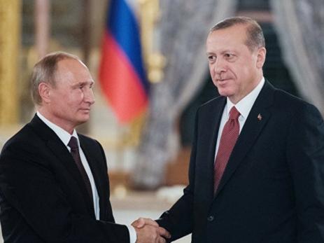 Между Путиным иЭрдоганом очень высокий уровень доверия