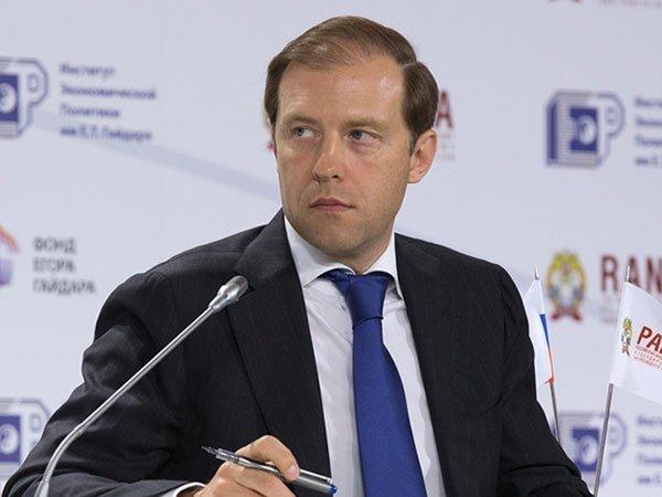 Д. Медведев утвердил Дениса Мантурова всовет начальников «Газпрома» вместо Улюкаева