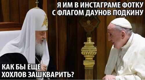 Селюковщина и убогость 80 lvl