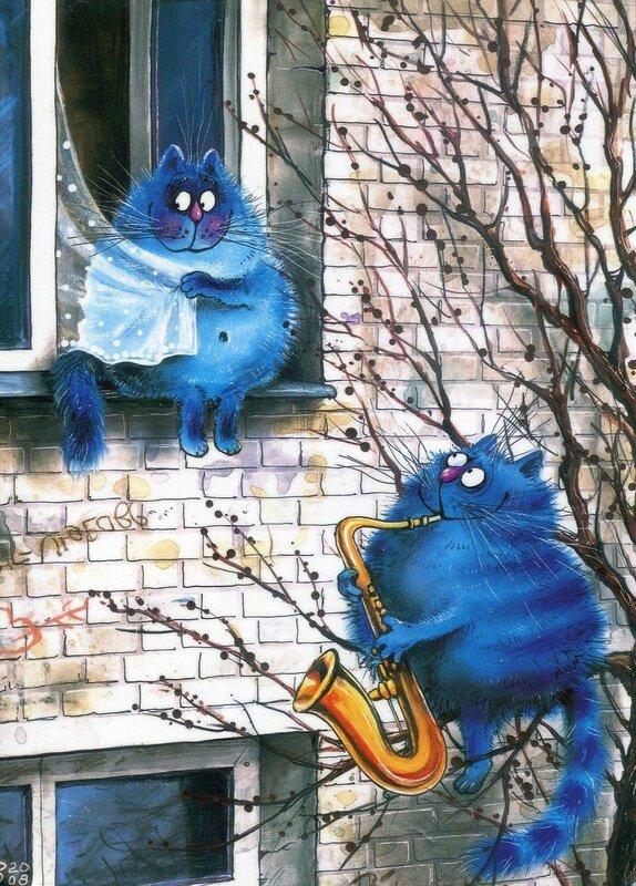Синие Коты. Мелодия любви. Художница Ирина Зенюк