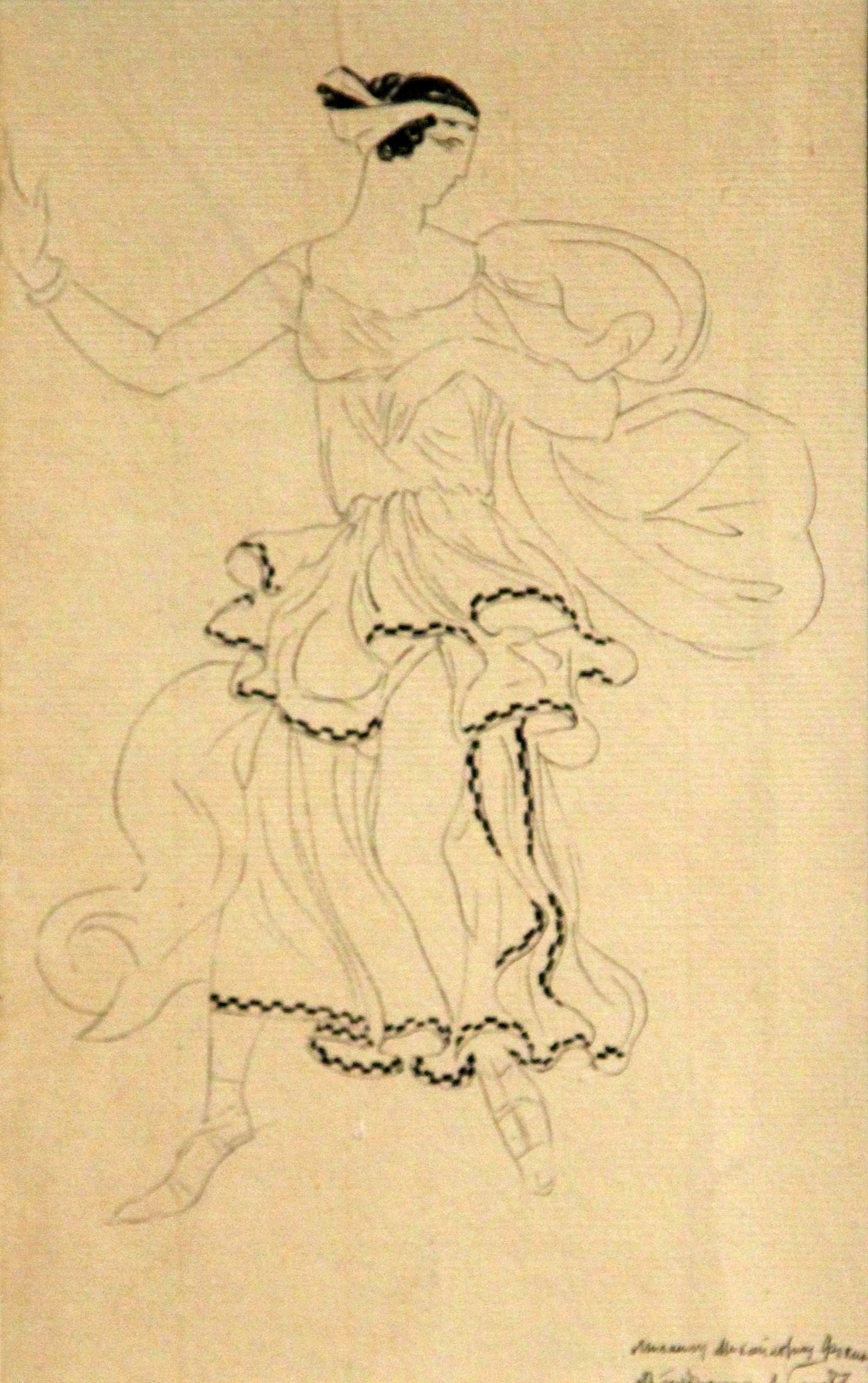 ����� ���. 1866-1924 �������� ���������� (� ���������� �.�. ������). 1907-1908 (?). ������ �� �������, ����, ����. �����-������������� ��������������� ����� ������������ � ������������ ��������� �������� �������: aldusku.livejournal.com