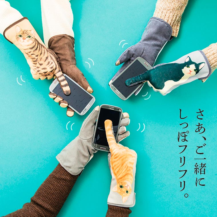 Cat Gloves – Adorable gloves to use your smartphone during winter (5 pics)
