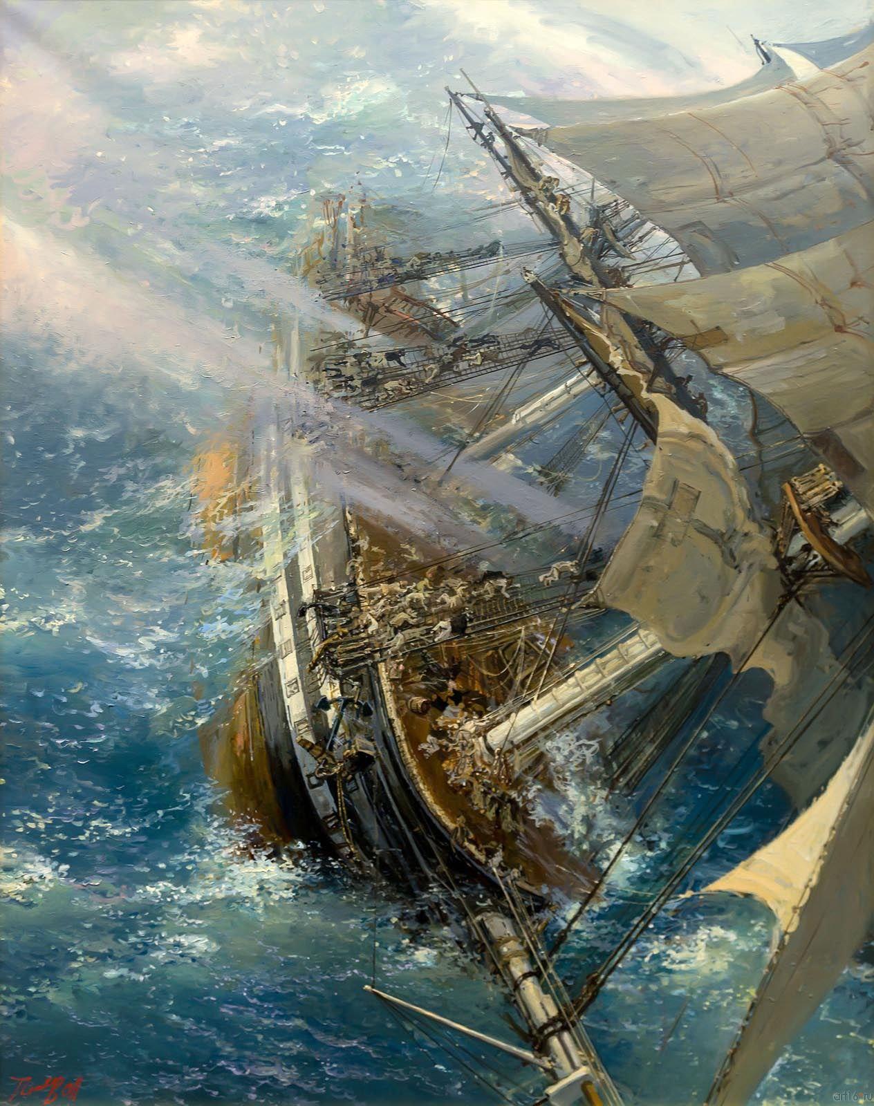 Гибель пушечного корабля Лефорт 10 сентября 1837 года. 2011.jpg