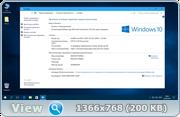 Windows x86 x64 Plus MInstAll StartSoft 25-2016 [Ru]