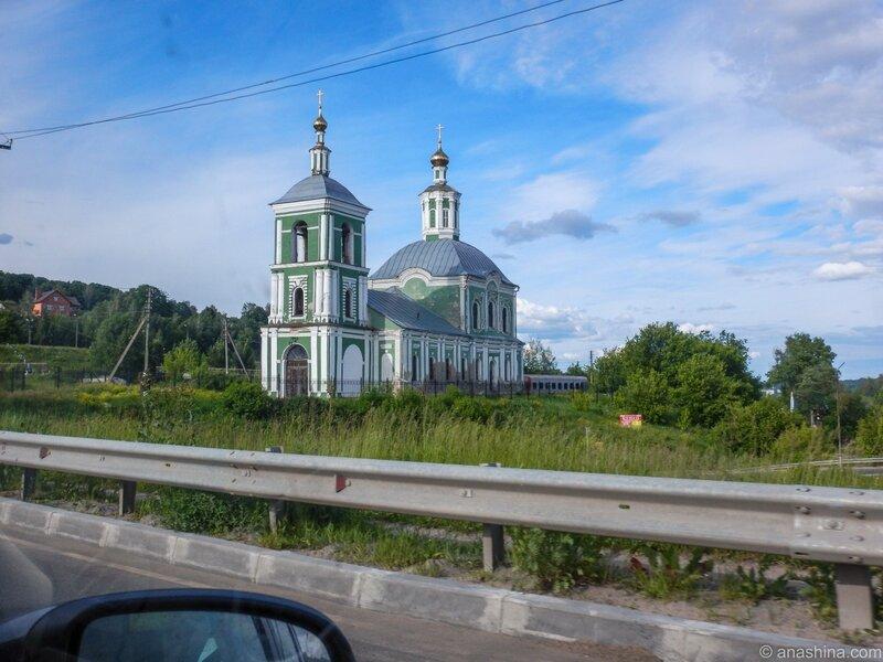 Крестовоздвиженская церковь, Смоленск