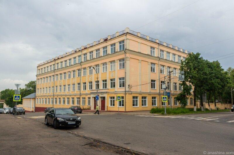 Здание физико-математического лицея, Смоленск
