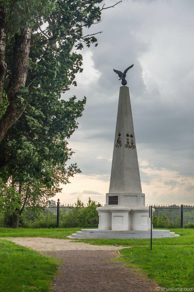 Памятник Софийскому полку, Лопатинский сад, Смоленск