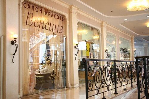 салон красоты венеция кашира 2 обыденном языке слово