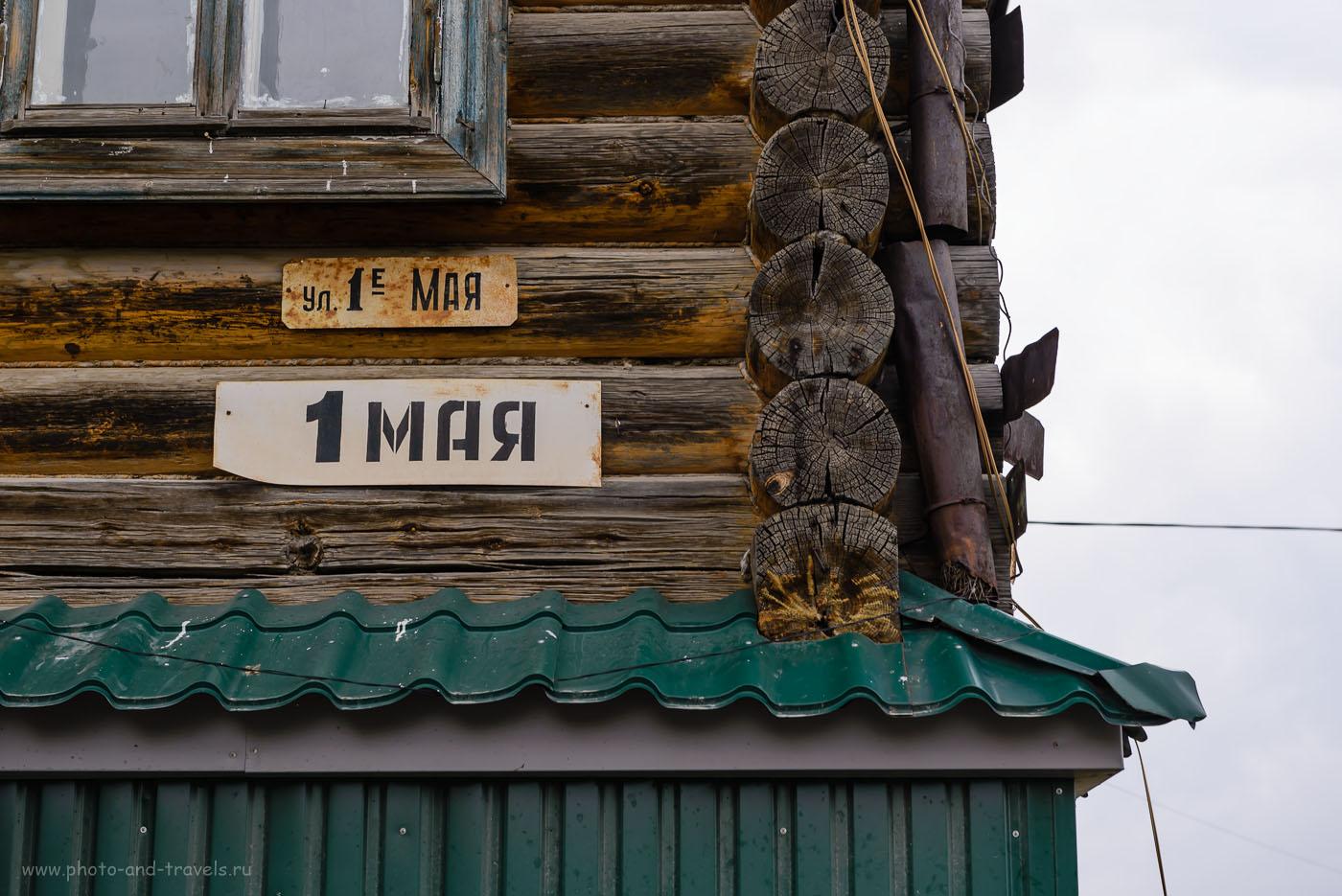 Фотография 9. Нравится мне фотографировать текстуры материалов. Особенно колоритно смотрится такое старое дерево. Село Мраморское и мраморный карьер. Походы выходного дня в окрестностях Екатеринбурга. 1/40, -1.33, 8.0, 110, 70.