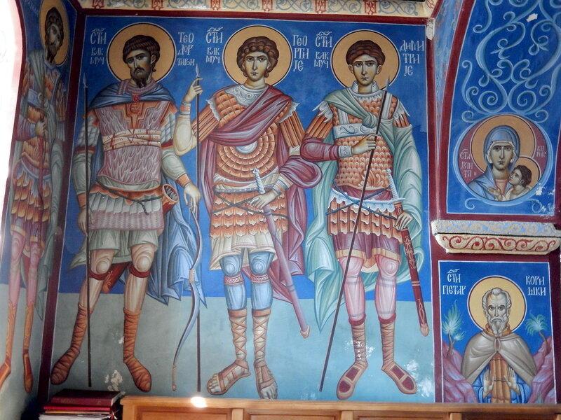 Святые великомученики - воины