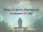 lichnyie-granitsyi-11.jpg