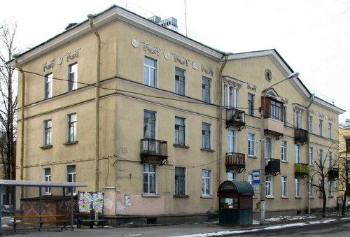 Октябрьская ул. 13