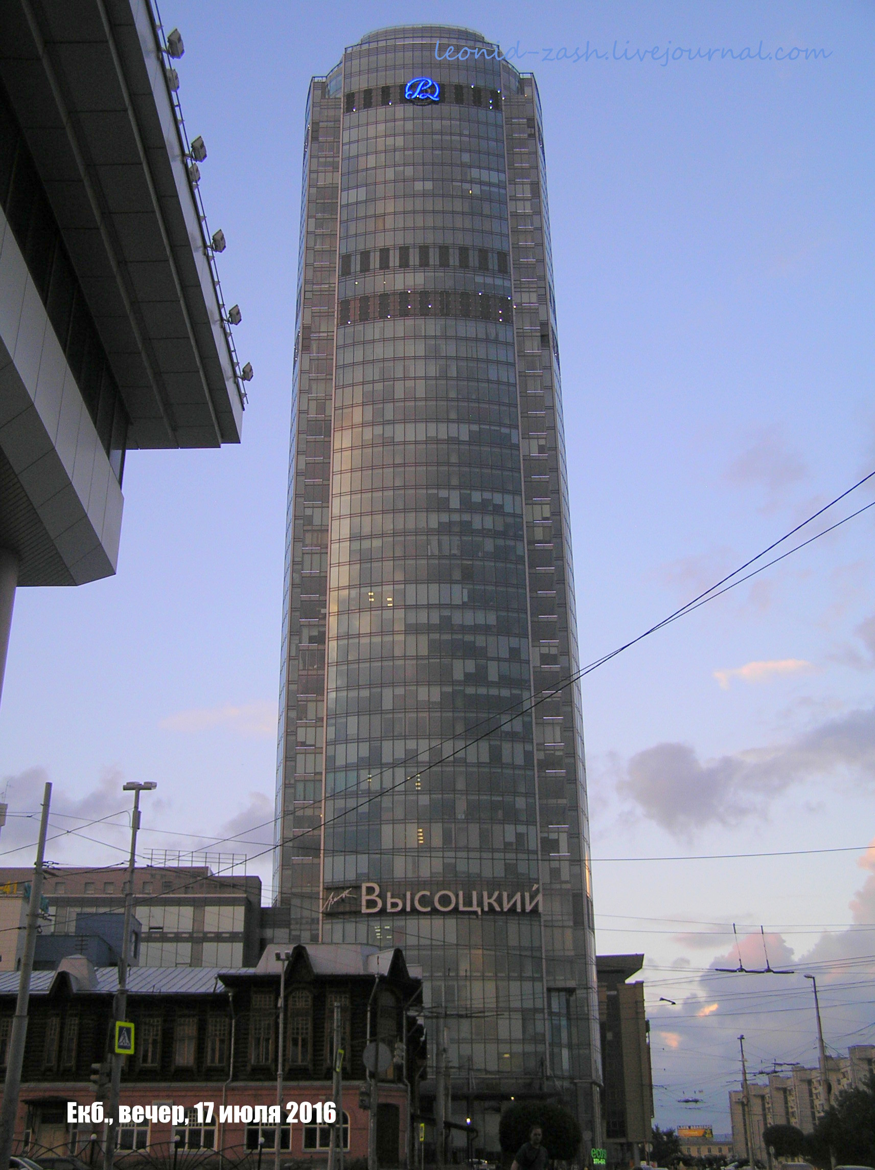 Екатеринбург 10.JPG