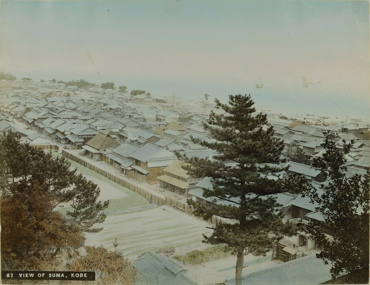Кобе. Вид района Сума