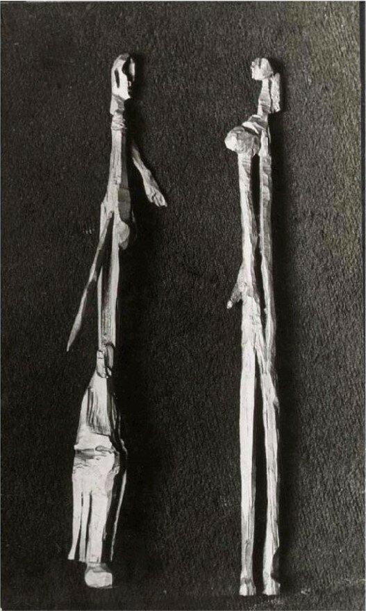 1935. Две персоны (Пикассо)