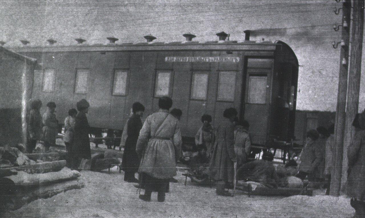 Маньчжурия. Станция 83. Погрузка в санитарный поезд