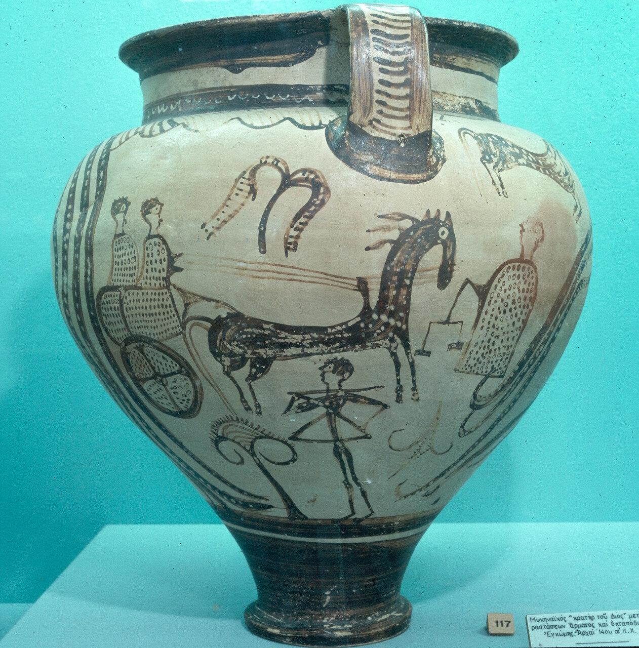 Кипр. Никосия. Музей. Кратер с изображением Зевса, высота 38 см. Начало XIV в. до н.э