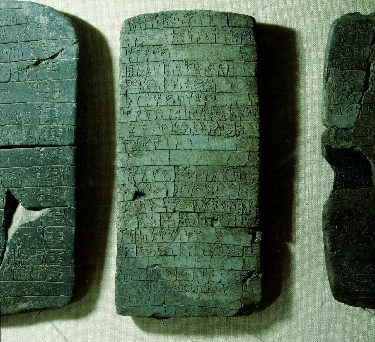 Глиняные таблички из Пилоса, Дворец Нестора. Три из 1200 табличек, найденых Карлом Блегеном в 1939. Линейное письмо Б