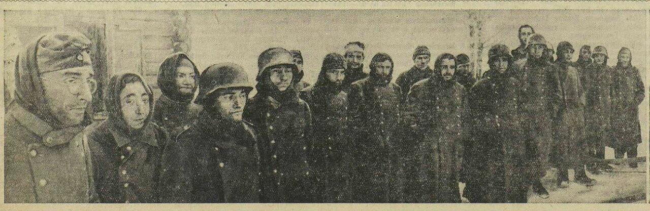 «Известия», 2 декабря 1942 года, битва за Москву, оборона Москвы, пленные немцы, немецкие военнопленные, немцы в плену, немцы в советском плену, немецкий солдат