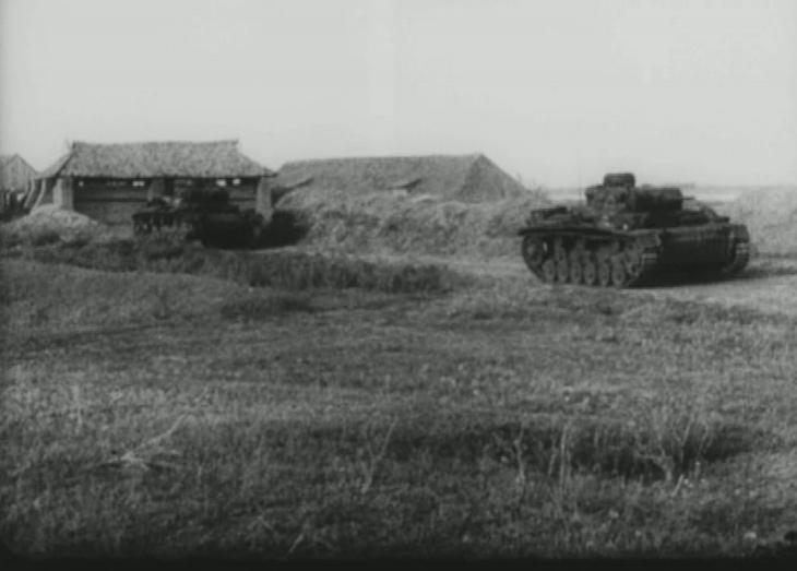 Таганрог 1941.ppt – Yandexм.jpg