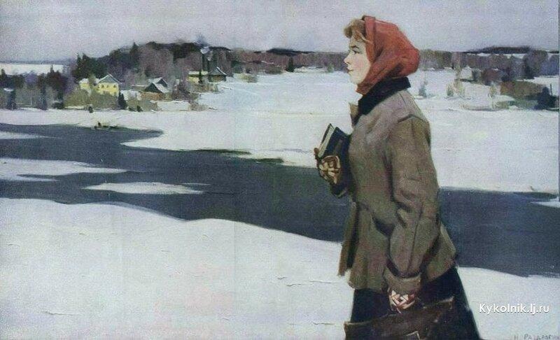Раздрогин Игорь Александрович (Россия, 1923) «Сельская учительница» 1957 (2).jpg