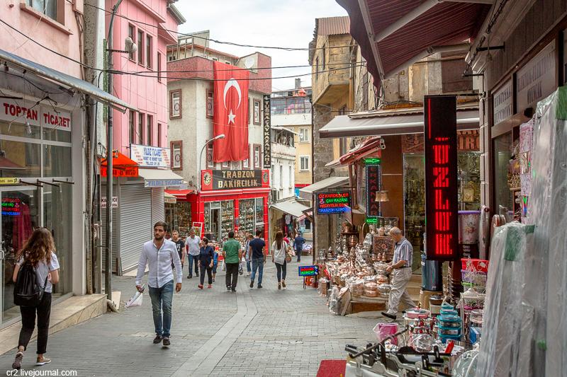 Турция. Трабзон