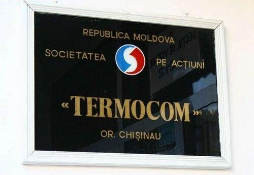 Рост цен? Молдова уменьшит генерацию электроэнергии на 20%