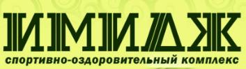 2016-09-27 08-18-54 SPA - КОМПЛЕКС  ИМИДЖ  – Yandex.png