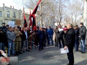 """Активисты """"Пр····о се····а"""" Одессы провели пикетирование Одесской областной Прокуратуры"""