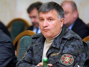 О заявление Авакова о неприкосновенности депутата