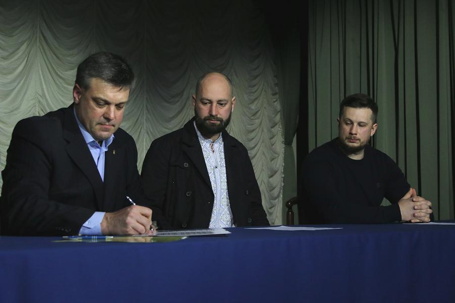 Украинские националисты подписали Национальный манифест, 16.03.17.png