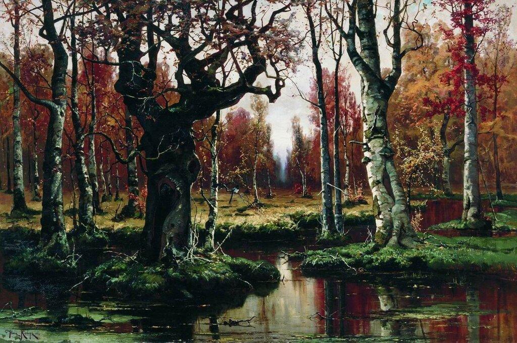 Осень. 1881 КлеверЮлий Юльевич