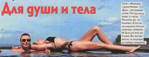 https://img-fotki.yandex.ru/get/142729/19411616.5eb/0_129a36_3b2aa57f_M.jpg