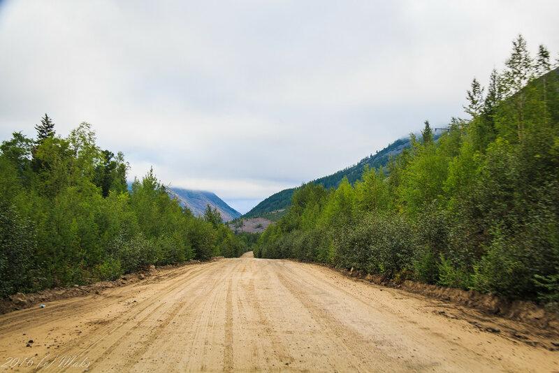 Вид в сторону Северобайкальска