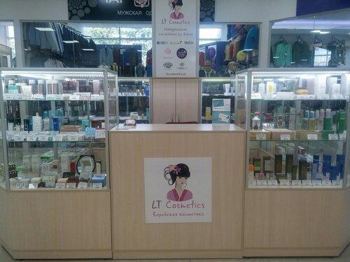 корейская косметика в краснодаре адреса магазинов балл ЕГЭ