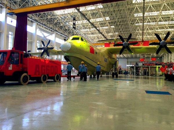 Самолет-амфибия AG600 вышел всвет— Китайское чудо