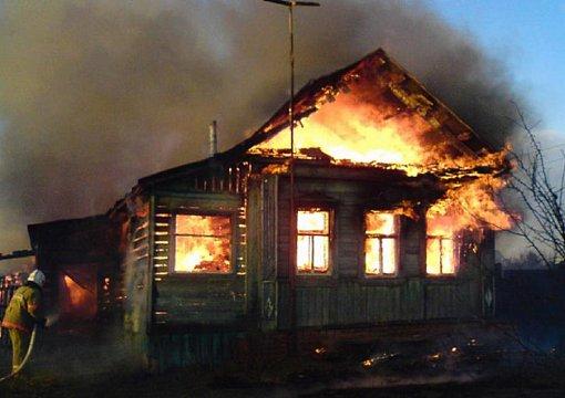 Взрыв газа вБелгородской области: погибли два человека