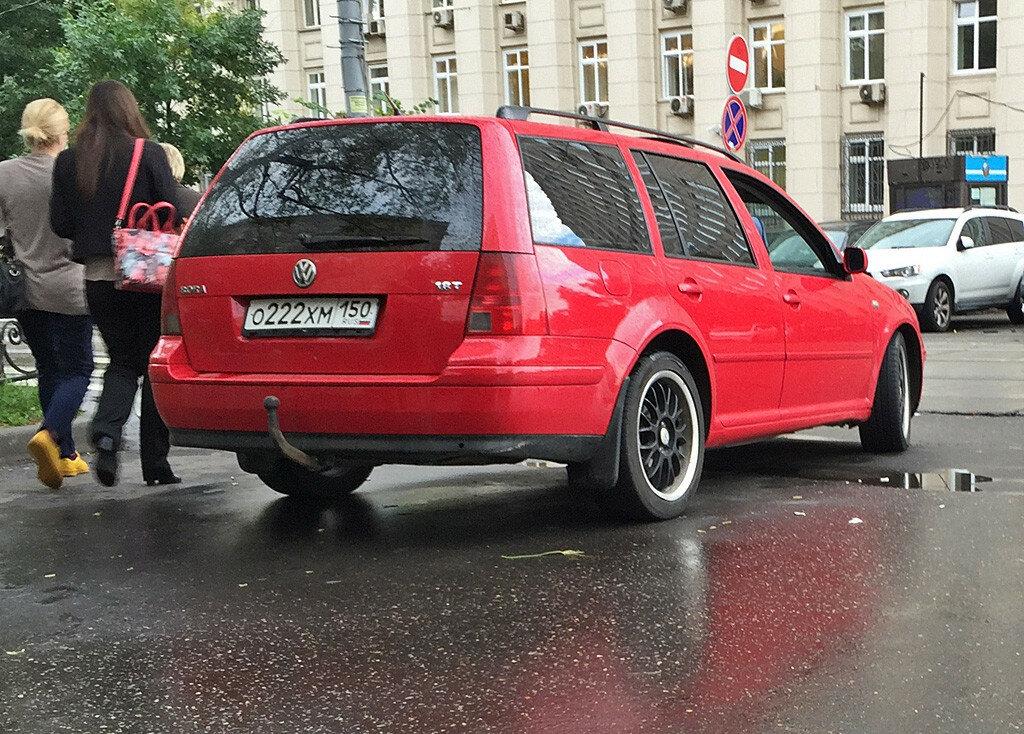 VW-Bora-IMG_6215.JPG