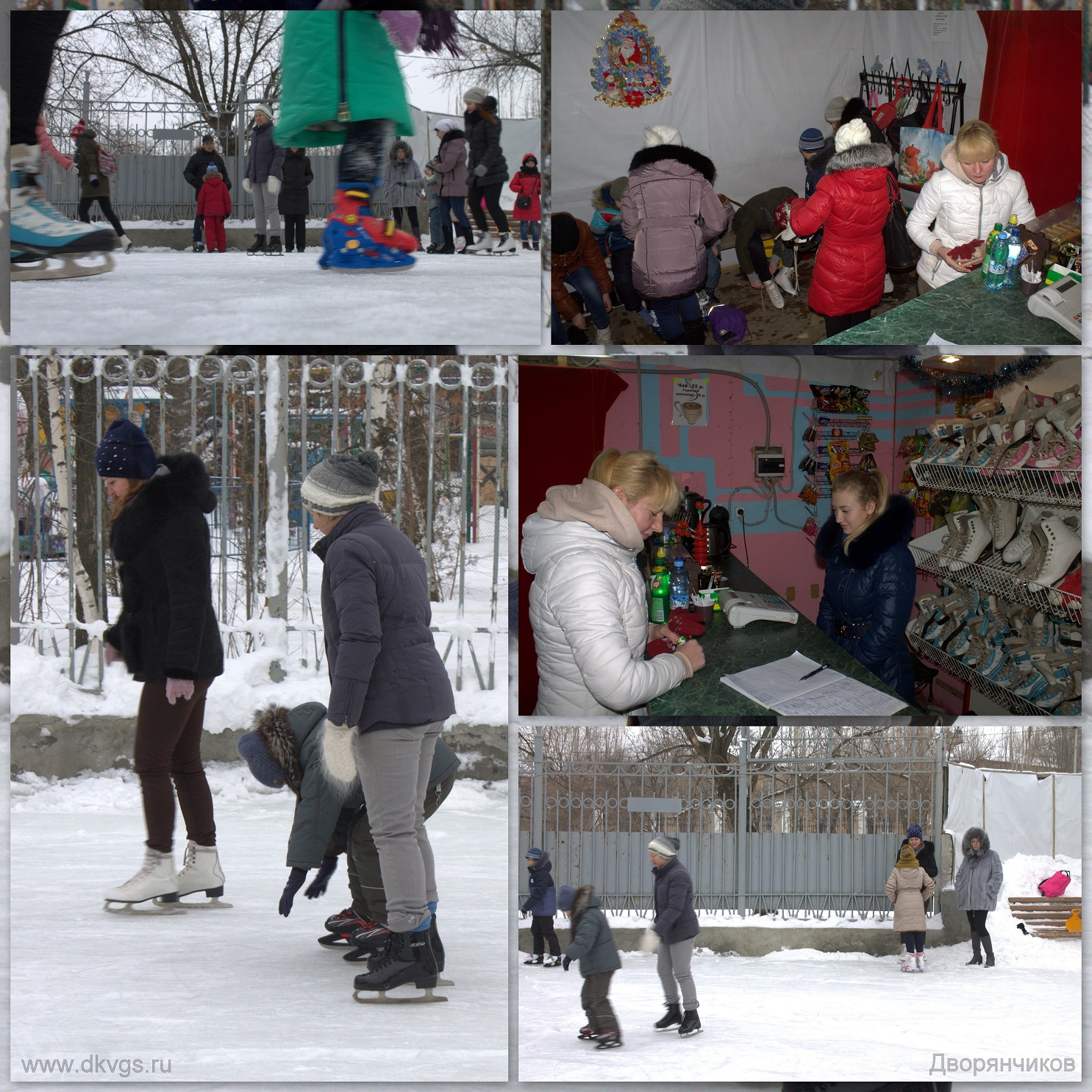 Ледовый каток в парке ВГС - декабрь 2016