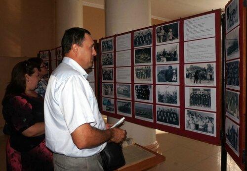 августовская конференция в куйбышеве