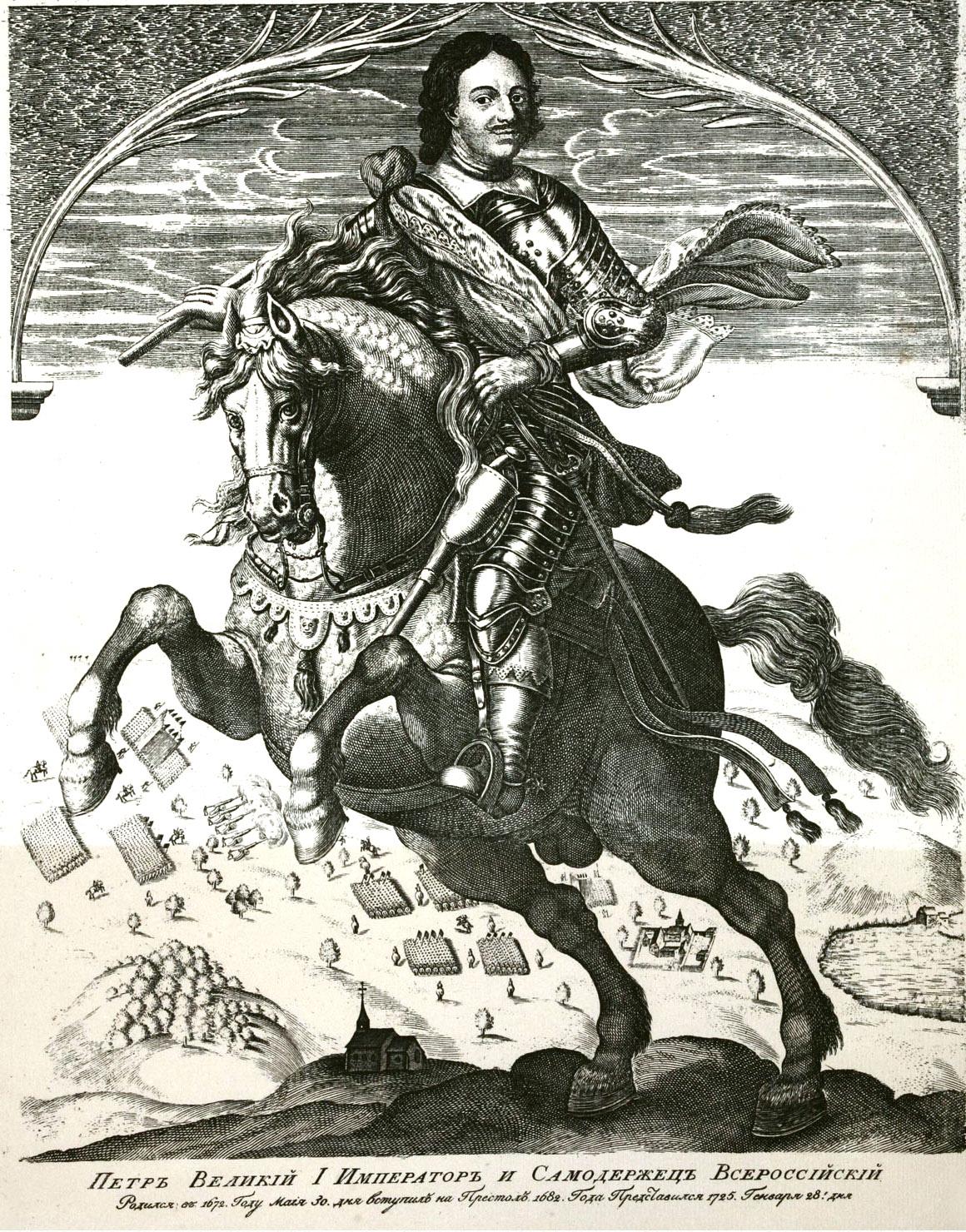 323. Портрет Петра I
