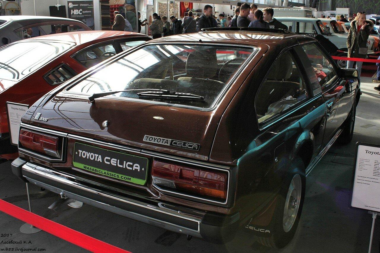 15 Toyota Celica ST2000.jpg