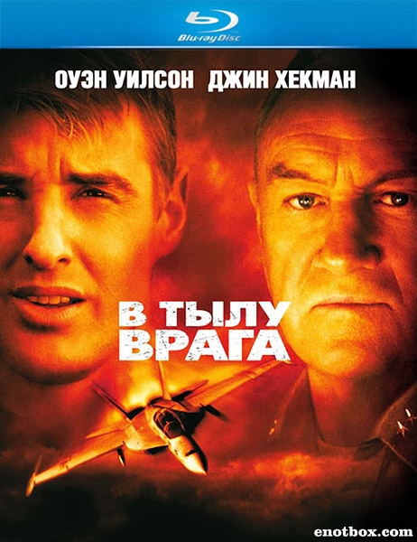 В тылу врага / Behind Enemy Lines (2001/BDRip/HDRip)