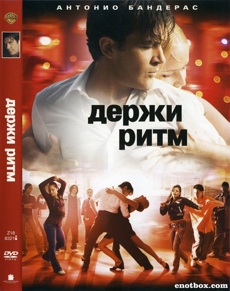 Держи ритм / Take the Lead (2006/HDTV/HDTVRip)
