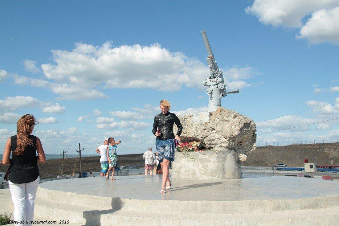 Мемориал погибшим в 1943-1944 годах десантникам при освобождении Крыма от фашистов.
