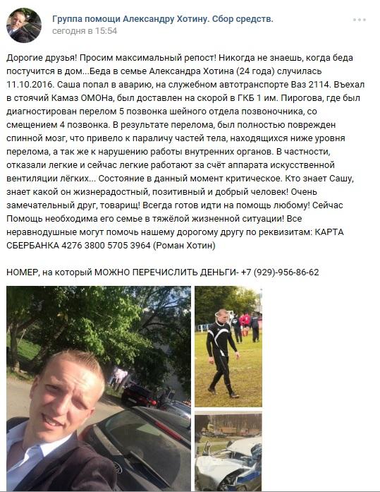 https://img-fotki.yandex.ru/get/142729/7857920.4/0_a5022_3bec9c78_orig.jpg