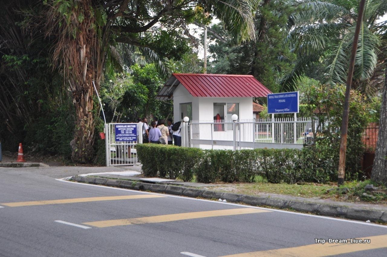 Вход на территорию посольства Таиланда на Пенанге